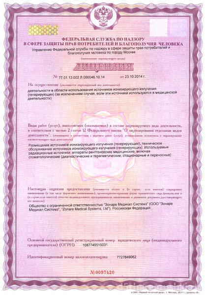 Торгово-сервисная фирма Р.Б. Интерпрайз Изображение 2