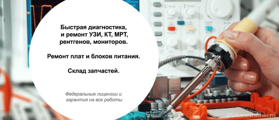 Торгово-сервисная фирма Р.Б. Интерпрайз Изображение 8
