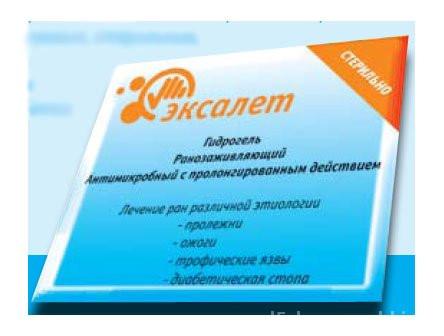 Оптовая компания Русофарм Изображение 8