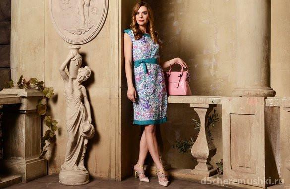 Магазин женской одежды Neula  на улице Гарибальди Изображение 3