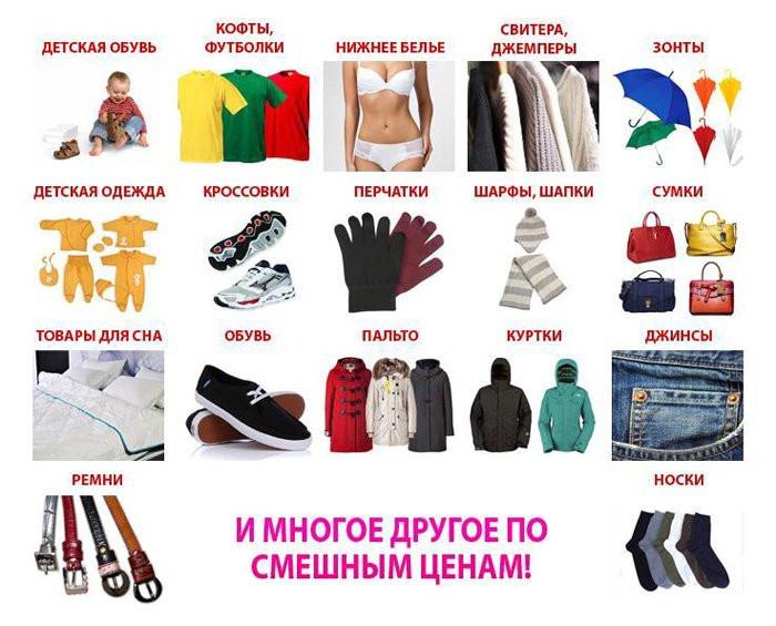 Магазин Смешные цены №1 на улице Гарибальди Изображение 2