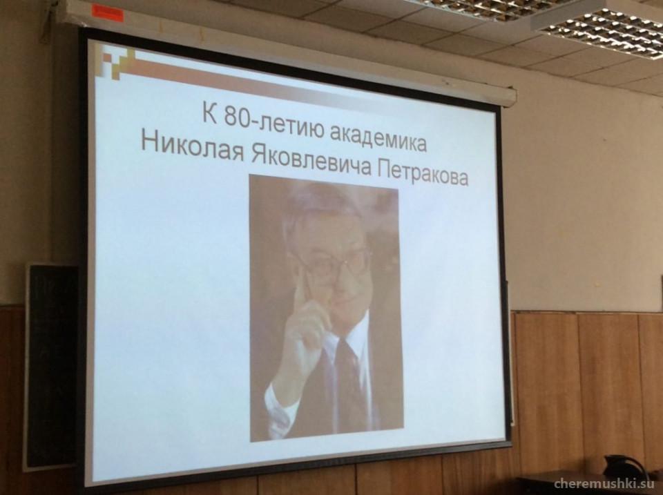 Институт проблем рынка РАН Изображение 2