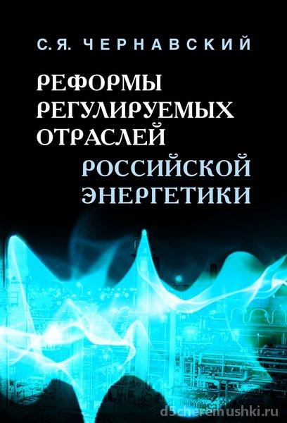 Центральный экономико-математический институт РАН Изображение 3