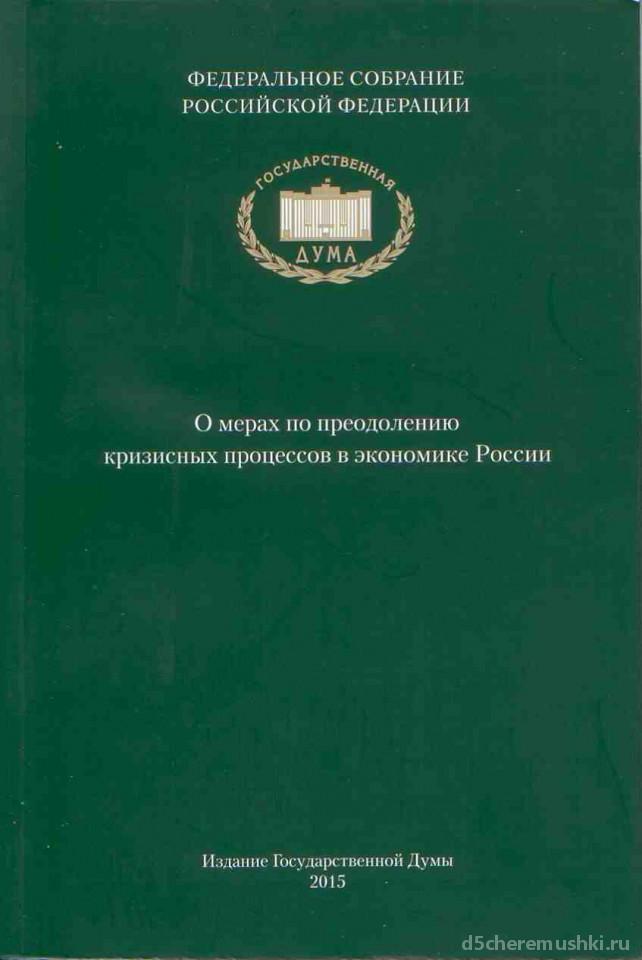 Центральный экономико-математический институт РАН Изображение 5