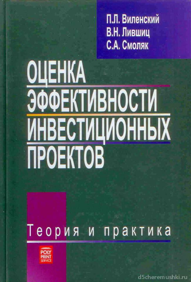 Центральный экономико-математический институт РАН Изображение 7